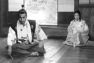 Throne of Blood -stills